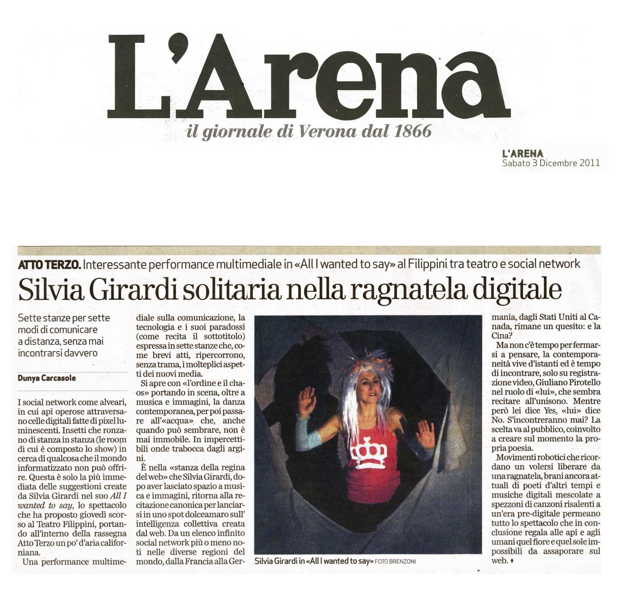 aiwts_arena_w_silvia_girardi